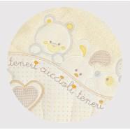 Okrycie kąpielowe frote z aplikacją 95x95 cm Libra Babies - Zwierzątka ecru