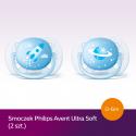 Smoczek uspokajający Ultra Soft 0-6m+ Avent SCF222/20 - 2 szt